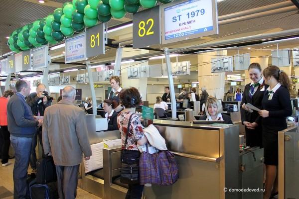 Первые пассажиры, вылетающие прямым рейсом из Москвы в Бремен.