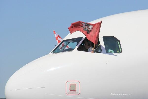 Флаги Москвы и Бремена0