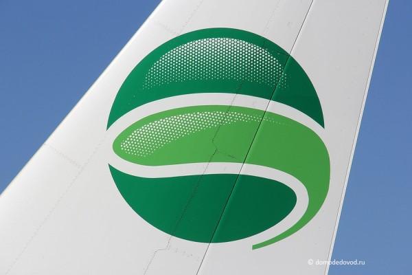 Логотип авиакомпании Germania