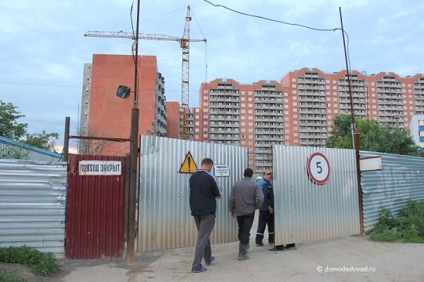 Строительство многоэтажного дома на улице Текстильщиков