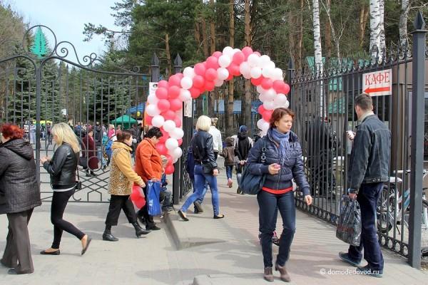 Открытие сезона в парке Ёлочки (Домодедово)