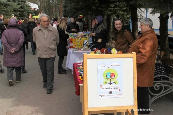 Весенний арт-базар в парке