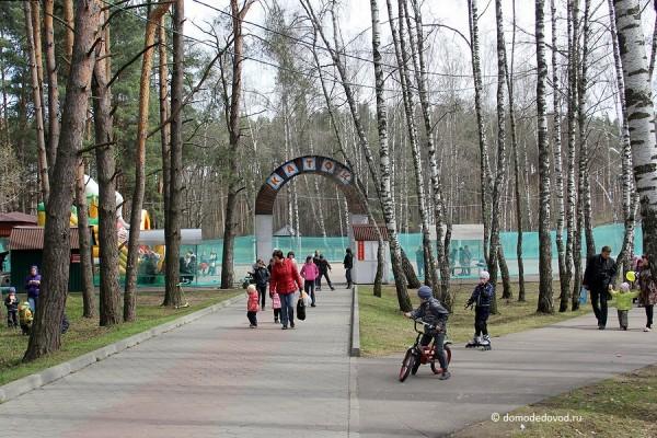 Каток в парке Ёлочки