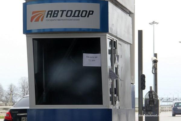 Будка Автодора