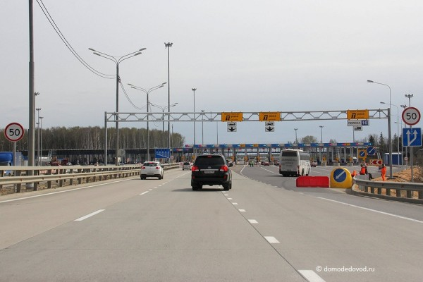 Платный участок дороги М4 Дон в Московской области