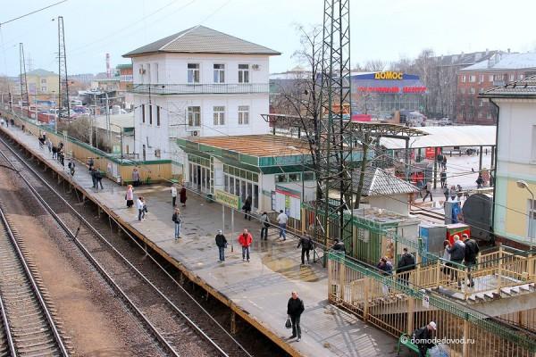 Станция Домодедово Павелецкой железной дороги