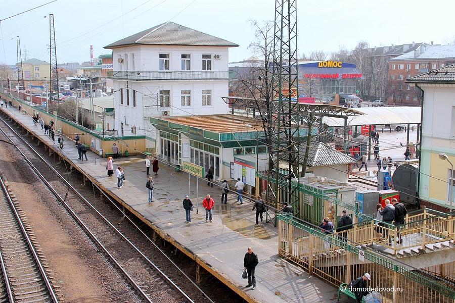 Павелецкой железной дороги