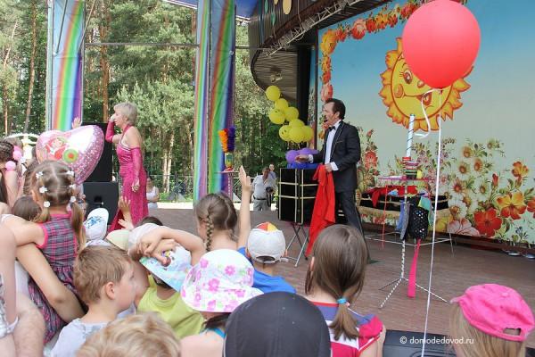 Парк Ёлочки в городе Домодедово5115