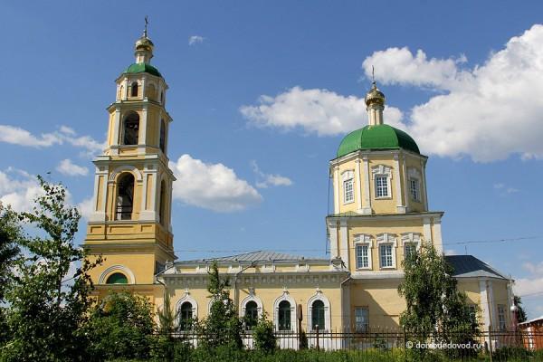 Храм Святителя Николая в селе Домодедово
