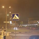 Улица Корнеева в дыму