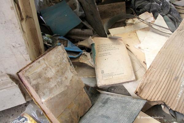 Старые книги в усадьбе Константиново