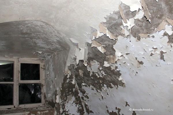 Стены подвального помещения