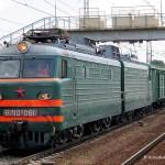 Изменение расписания электричек Павелецкого направления