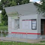 Станция Востряково