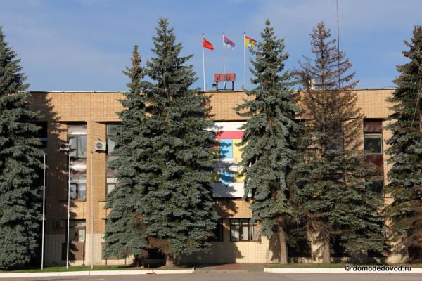 Флаг Сербии в Домодедово