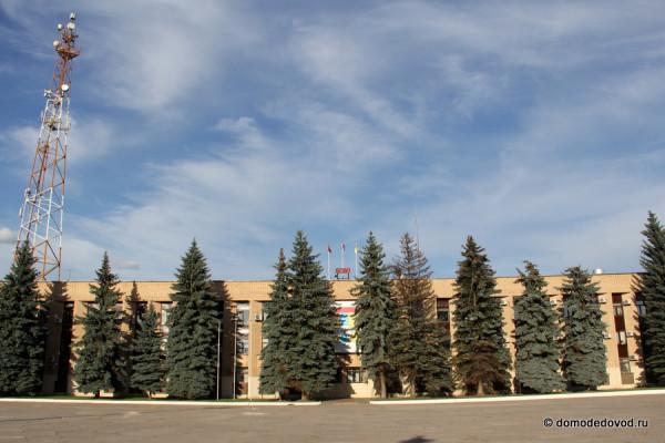 Здание администрации городского округа Домодедово