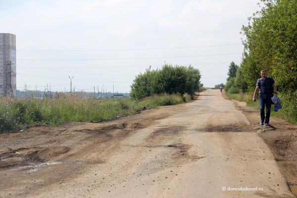 Разбитая дорога Каширское шоссе — Редькино