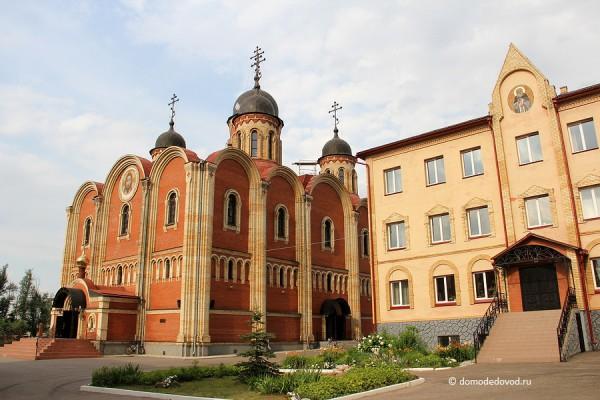 Православная гимназия в Домодедово