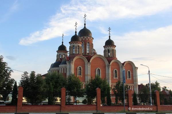 Собор Всех Святых, в земле Российской просиявших, в Домодедово