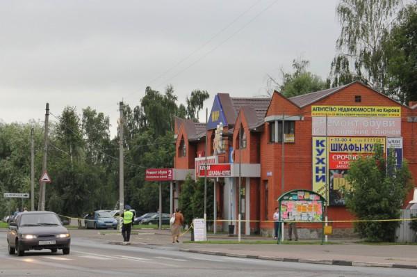 Торговый дом Кировский