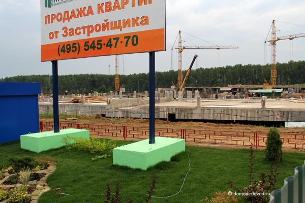 Строительная площадка МОСТ-11 в микрорайоне Западный. Фундамент школы