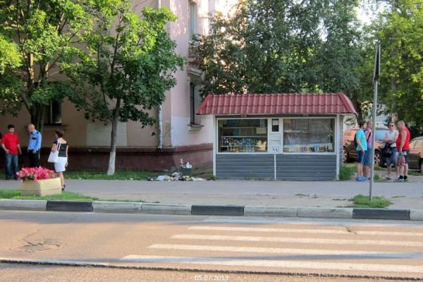 musorka-ul-sovetskaya-4698