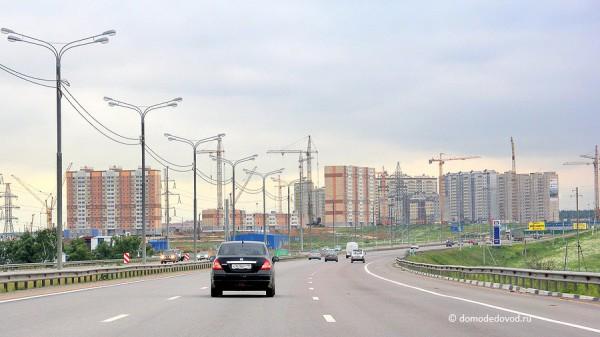 Новые микрорайоны на юге Домодедово