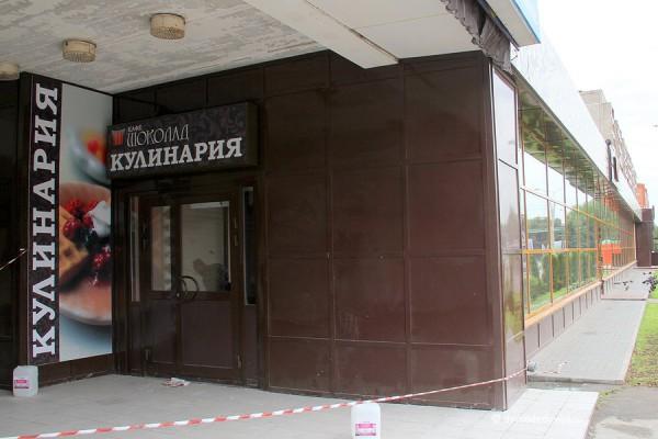 shokolad-kafe-0892