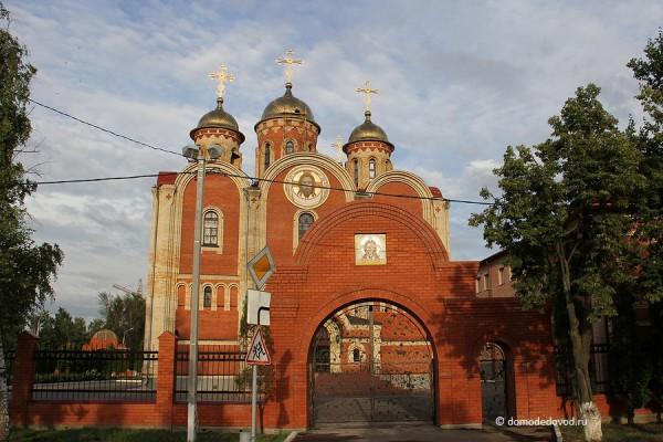 Собор Всех Святых, в земле Российской просиявших. Ограда и ворота