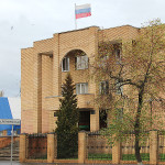 10000 рублей за 10 мигрантов— штраф жительнице Домодедово за фиктивные регистрации