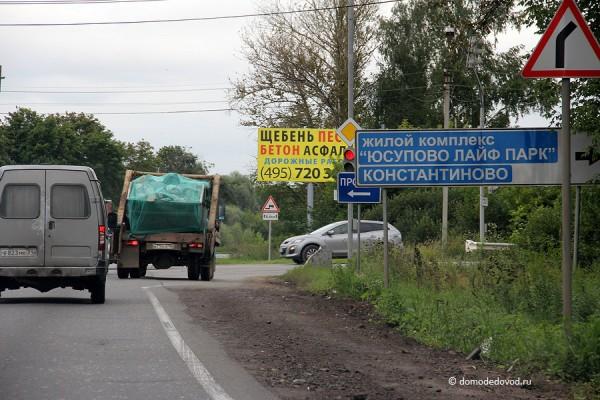Старинные усадьбы Нижегородской области