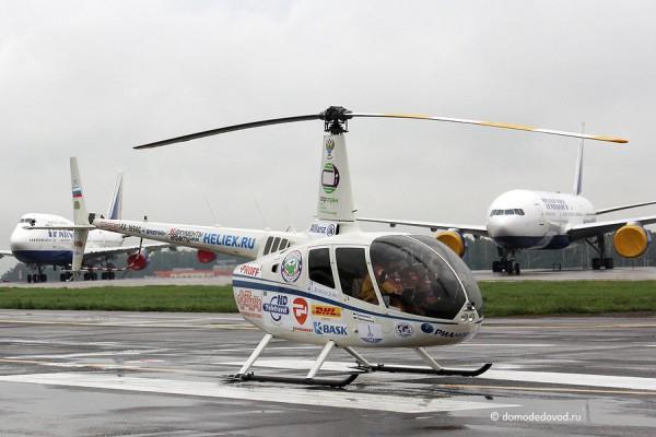 Вертолетная экспедиция Россия 360