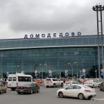 Аэропорт Домодедово