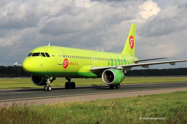 S7 в аэропорту Домодедово