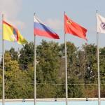 Флаги на стадионе Авангард