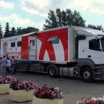 День донора в Домодедово