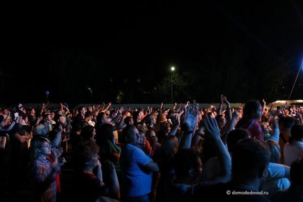 Зрители на концерте