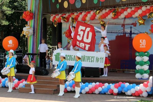 50 лет Мособлстройтресту 11
