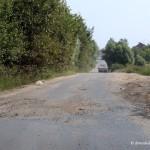 Дороги города Домодедово