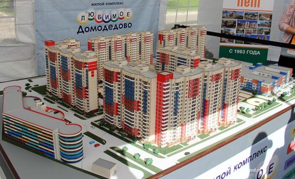 Макет жилого комплекса Любимое Домодедово