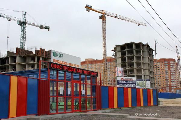 Офисы продаж МОСТ №11 (ЖК «Любимое Домодедово») и «Стройтэкс» (ЖК «Европейский»)