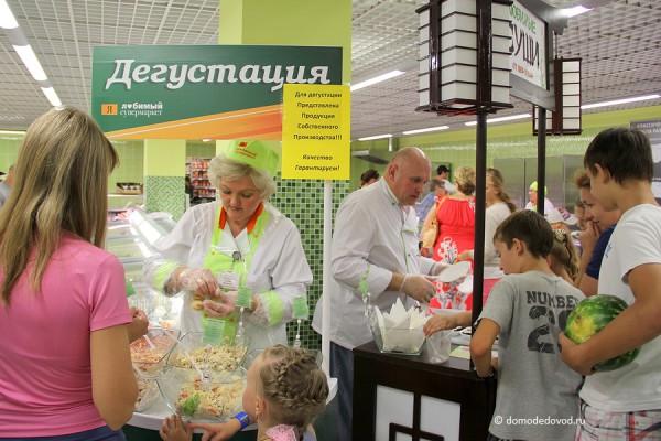"""Дегустация салатов. Супермаркет """"Я Любимый"""" в Домодедово"""