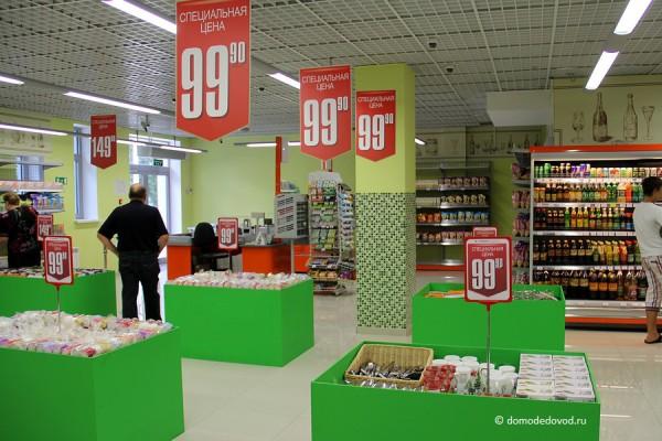 """Торговый зал. Супермаркет """"Я Любимый"""" в Домодедово"""
