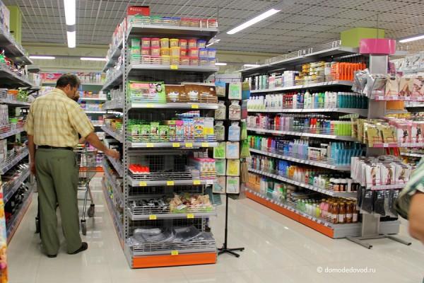 """Отдел бытовая химия. Супермаркет """"Я Любимый"""" в Домодедово"""