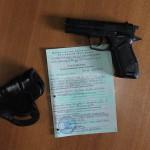 Разрешение на транспортировку оружия