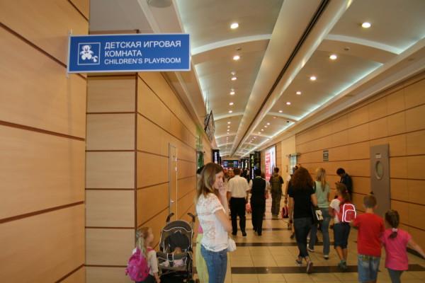 Детская игровая в аэропорту Домодедово