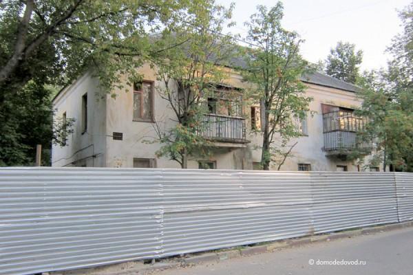 Снос домов в микрорайоне Северный