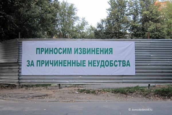 snosdomov_5431