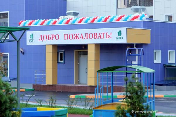 """Детский сад """"Золотой ключик"""""""