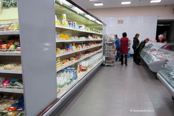 Торговый центр «Домос»